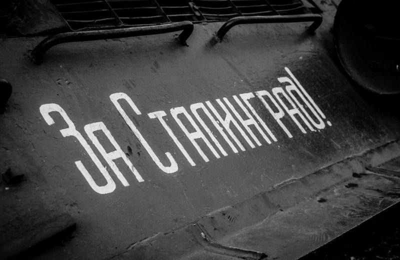 Минута молчания в 75-ю годовщину победы советских войск в Сталинградской битве