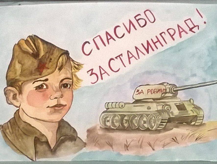 Подготовка к годовщине победы в Сталинградской битве