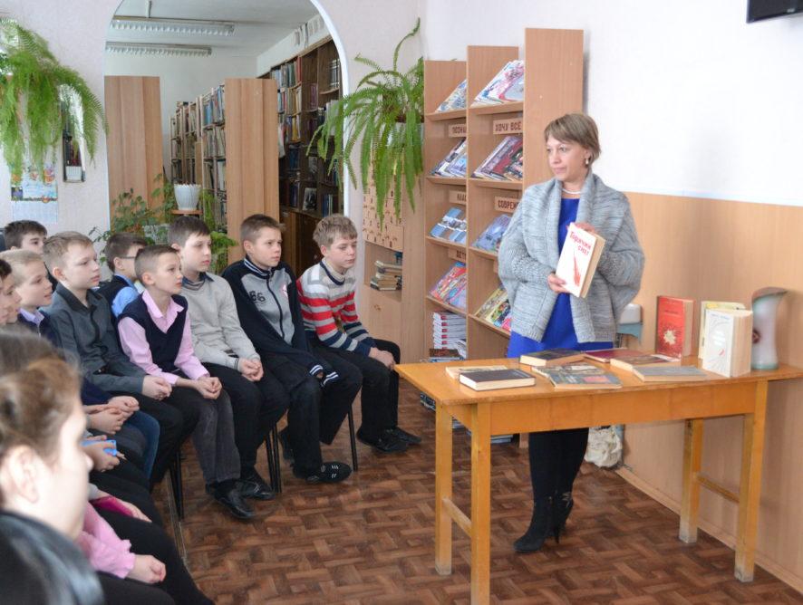 """Библиотечный урок """"Подвиг Сталинграда в наших сердцах"""""""
