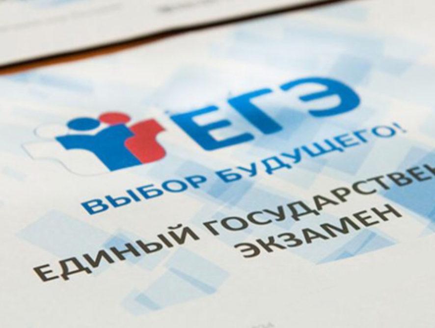 О сроках и местах регистрации на участие в ГИА: ЕГЭ и ГВЭ