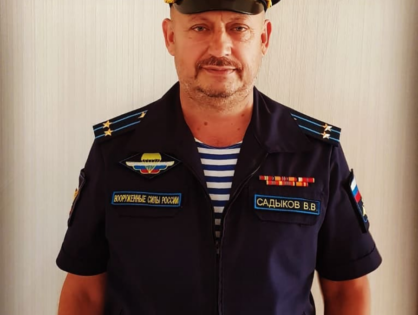 Начальник штаба юнармии г.Волжского