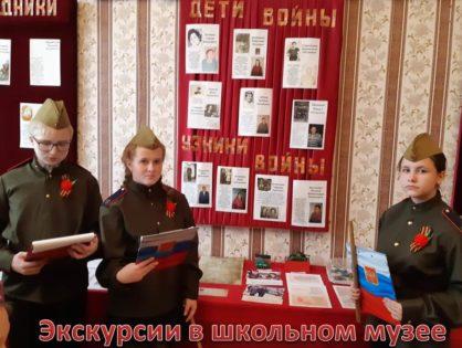 Музейные уроки Памяти