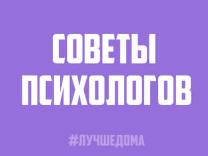 ПСИХИЧЕСКОЕ ЗДОРОВЬЕ ДЕТЕЙ И ПОДРОСТКОВ ВО ВРЕМЯ ВСПЫШКИ COVID-19.