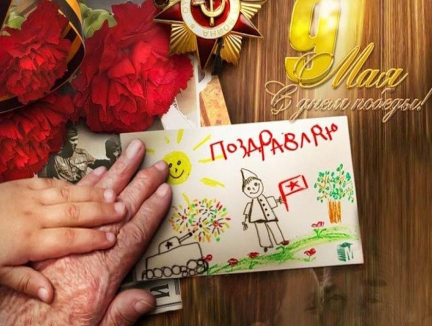 """Конкурс поделок и рисунков """"Великой победе посвящается!!"""""""