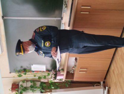 Встреча с инспектором пожарной безопасности