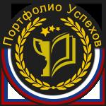 Трансляция для классных руководителей и родителей школьников обзора мероприятий Минпросвещения РФ и дополнительных возможностей для развития юных талантов